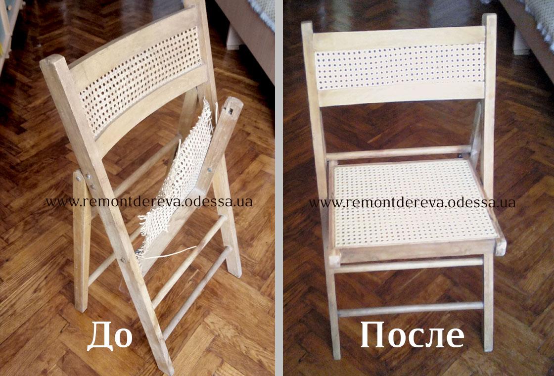 Ремонт ротанговых стульев (замена сиденья и спинки из ротанга)